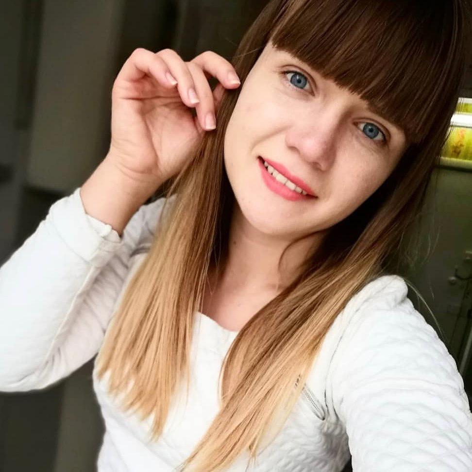 Диана Мукхаилченко
