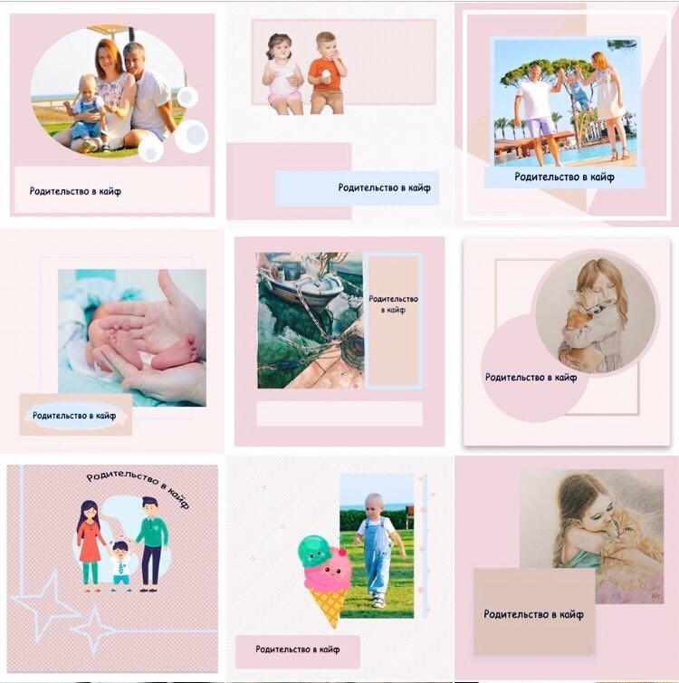 photo_2020-04-21_15-32-08